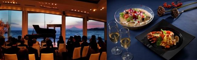 【リビエラ逗子マリーナ】『Early Christmas ピアノ三重奏&ディナー』海に沈む夕日と富士山が背景の会場でサンセットコンサート 12月15日(日)に開催