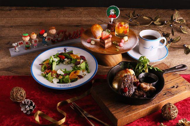 今年もスヌーピーの仲間たちと楽しいクリスマス!「PEANUTS Cafe 中目黒」「PEANUTS DINER 横浜・神戸」にて12/2(月)からスタート!