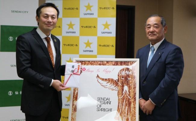 仙台の冬の風物詩「2019 SENDAI光のページェント」を支援