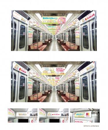 ほっかほっか亭 × すみっコぐらし 今、話題の人気キャラクターと、ほのぼのコラボ Osaka Metro 御堂筋線1編成10車輌ジャック!