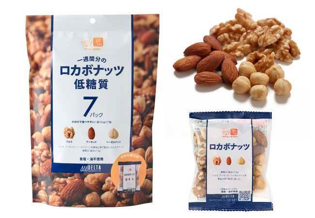 """""""低糖質に素材の味わい""""をテーマにした「一週間分のロカボナッツ」をリニューアル。12月中旬から店頭にて発売開始"""
