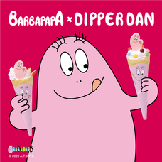 【BARBAPAPA×ディッパーダン コラボキャンペーン】12月26日(木)より開催