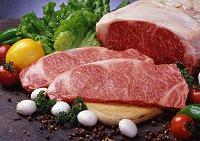 A賞 長崎和牛サーロインステーキ