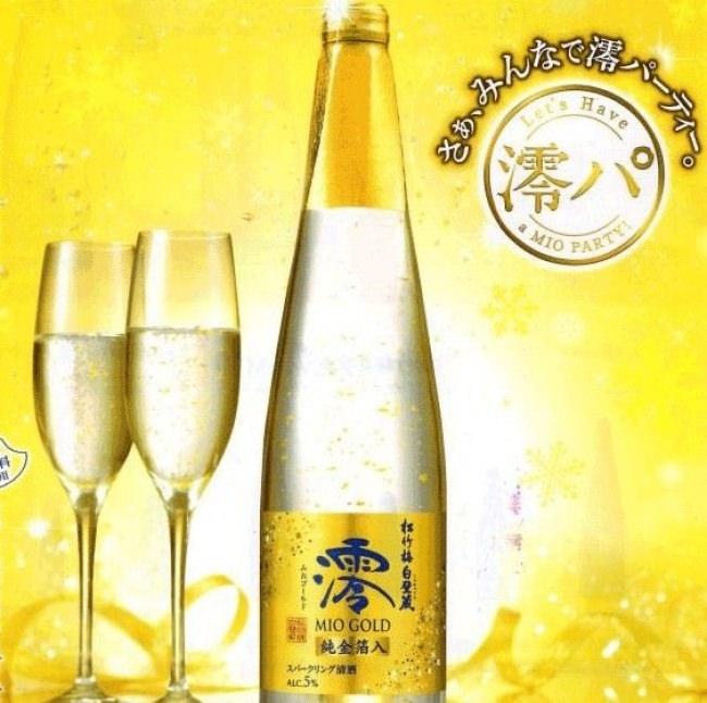 新年特別プラン!金箔入り日本酒スパークリング澪GOLDをお付けした特別プランをご用意