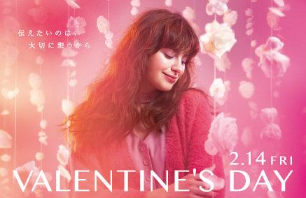 PRESS RELEASE 京阪沿線のショッピングセンターで バレンタインデー・ホワイトデーのギフト探し 見て楽しい、食べて美味しいギフトが登場!