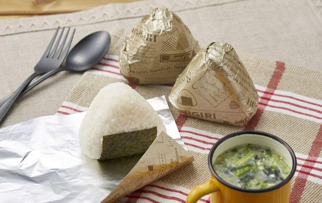おにぎり作りをより便利に!美味しく!見た目もオシャレに!1月17日はおむすびの日ですね。おむすびを包むのにピッタリなアイテム!