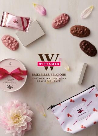 ベルギー王室御用達チョコレートブランド「ヴィタメール」2020年 バレンタイン限定マカダミアショコラを販売いたします