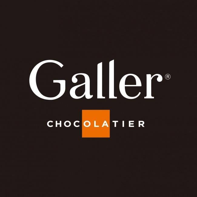 Galler(ガレー)チョコレート 2020年バレンタイン限定パッケージを数量限定で1月23日より販売開始