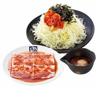 キャベツ豚太郎(690円)