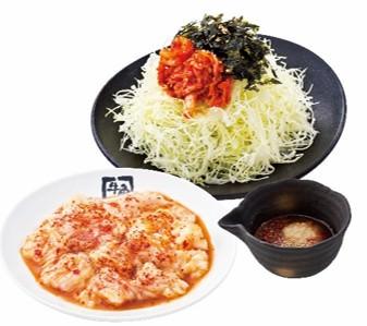 キャベツホル太郎(690円)