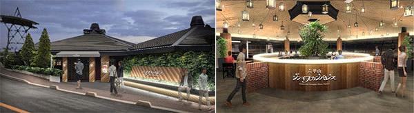 六甲山名物ジンギスカン料理専門店 「六甲山ジンギスカンパレス」 2020年3月20日(金・祝)リニューアルオープン!