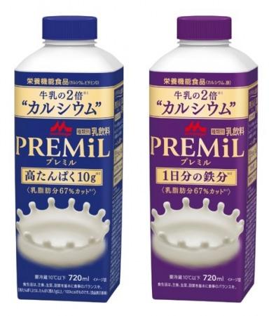 「PREMiL 高たんぱく/1日分の鉄分」3月10日(火)よりリニューアル発売