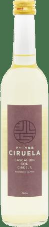 テキーラ梅酒シルエラ(赤ラベル)を株式会社フィデアが令和2年2月19日発売開始。カスカウィン蒸留所生産のテキーラを用いた梅酒の新ブランド第2弾