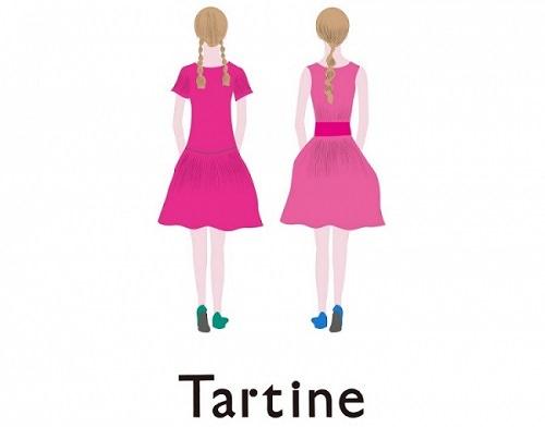 双子の姉妹やくまのキャラクターなどが描かれたキュートなパッケージが大人気のタルティン。ホワイトデー催事で品川エキュートに初登場!!