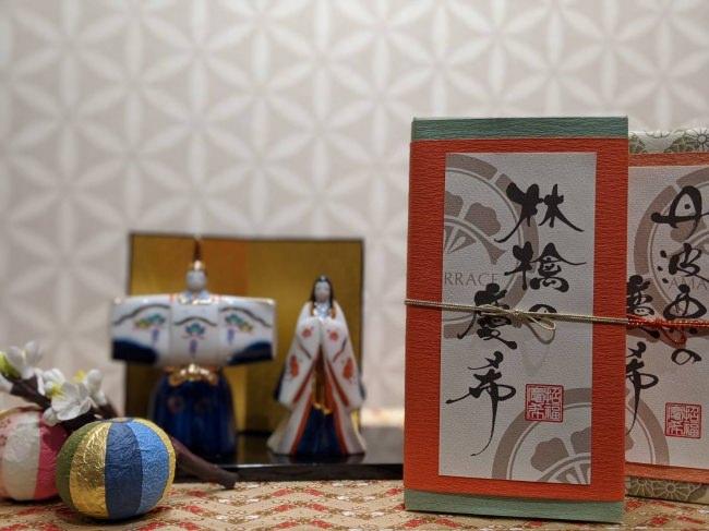【慶希処AMATERRACE】ひな祭りイベント開催!!先着50名様限定!!「ひなあられ」「和紙ひな人形」プレゼント!
