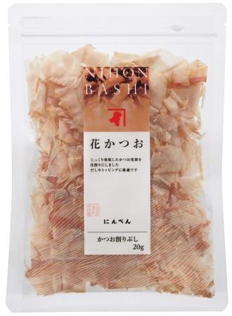 本物の味をお試しください NIHONBASHIシリーズ「花かつお 20g」新発売