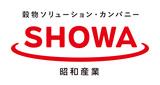 世界初の天ぷら粉「昭和天ぷら粉」発売60周年記念!『昭和天ぷら粉 復刻デザイン』3月1日より発売