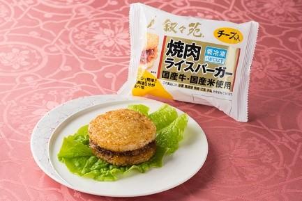 いつでも気軽に『叙々苑の味』を楽しめる、人気No.1の贅沢バーガー「焼肉ライスバーガー」に<チーズ入>新登場!