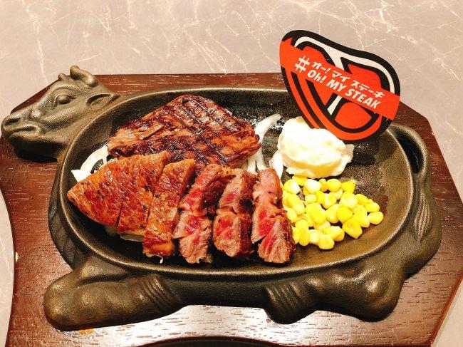 和牛(サシ)×USプライムビーフ(赤身)を食べ比べできるセットが登場。