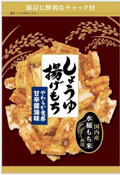 「140g しょうゆ揚げもち」(4月13日発売)