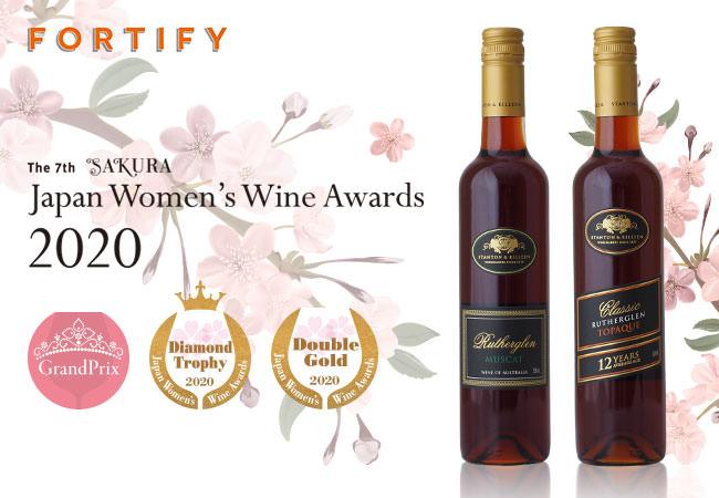 """女性審査員が選ぶ「""""SAKURA"""" Japan Women's Wine Awards 2020」にて、極甘口「ラザグレン・マスカット」がダイアモンドトロフィー及び、新設の特別賞グランプリを受賞。"""