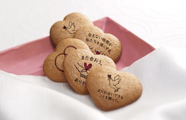なかなか会えない大切な人に、お菓子で想いを届ける心に触れるメッセージ入り「しあわせサブレ」発売!