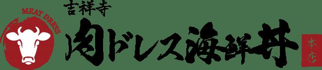 黒毛和牛と海鮮のコラボレーション!「吉祥寺 肉ドレス海鮮丼」がマルイ3店舗に期間限定でオープン!
