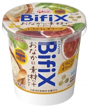 """大容量&おなかにうれしい素材で""""食事代わりになるヨーグルト""""という新提案『BifiXおなかに素材+ヨーグルト いちじく&オリーブ』 新発売"""