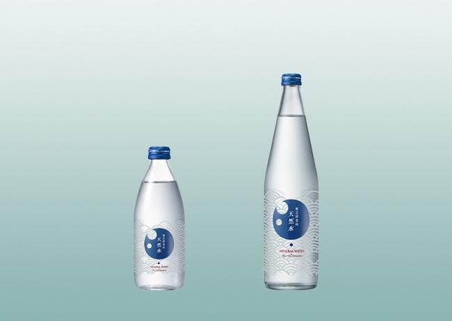 株式会社ハーベス 「奥会津金山 天然水」 レストランのテーブルウォーターとして最も使用しやすい新サイズ商品を発売