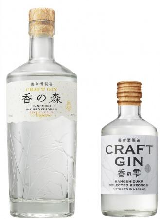 クラフトジン「香(か)の森(もり)」「香(か)の雫(しずく)」が世界的な酒類品評会『San Francisco World Spirits Competition(SWSC)2020』で銀賞を受賞!