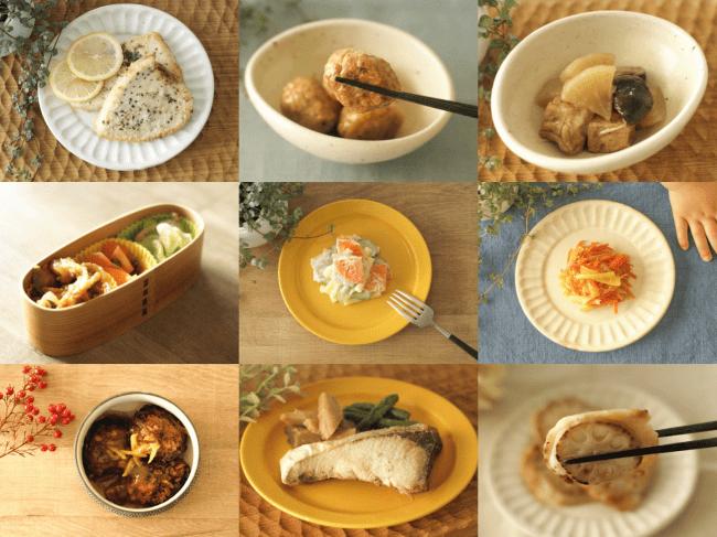 【新型コロナ対応】全国の農家支援メニューの提供を開始・子育て世帯向け家庭料理配達サービスのつくりおき.jp