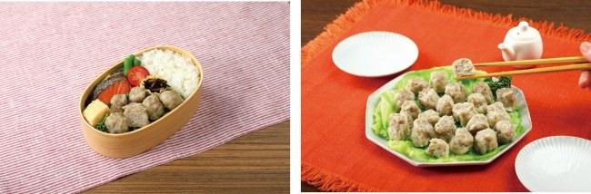 国産鶏種「丹精國鶏」を使用 ひとくちサイズで使いやすい「おべんとう用根菜焼売」2020年5月からデビュー
