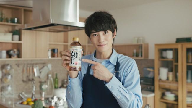 岡田将生さんが粟野咲莉さん演じる姪っ子にふるまう白だし料理は!?鰹節屋・だし屋のヤマキ「割烹白だし」新CM