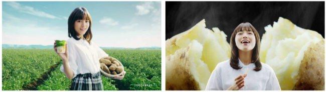 川口春奈さん出演!『Jagabee』リニューアルの新CM「素材の味、ただそれだけ」篇 2020年4月27日(月)から全国でオンエア開始!