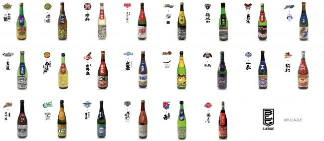 全国の日本酒 酒蔵と国内男子プロバスケットボールリーグ B.LEAGUEチームのうち同都道府県の22クラブがコラボレーションした「Collaboration with JI-ZA-KE」の販売スタート