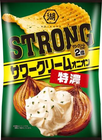 """ド・ストロングにSTRONG! 大好評!サワークリームオニオンの""""特濃版"""" KOIKEYA STRONG 特濃サワークリームオニオン"""