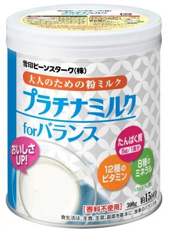 給食を提供されている高齢者施設向けに大人のための粉ミルク「プラチナミルク」を無償提供