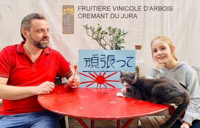 フランス・ジュラ地方の生産者『フリュイティエーレ・ヴィニコーレ・ダルボワ』