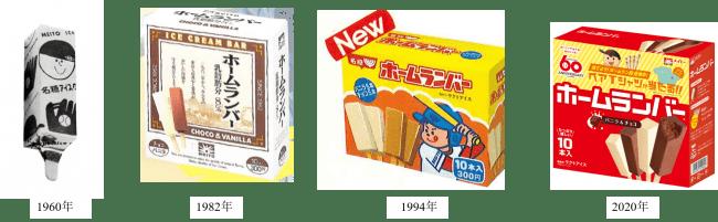 日本初の当たりくじつきアイスバー三世代を魅了してきた、今も昔も愛され続けるロングセラーアイスおいしいドキドキ。当たりつき。『メイトーホームランバー』60周年