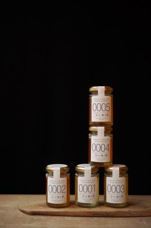 個性豊かな100種類以上の蜂蜜 シングルオリジンハニー