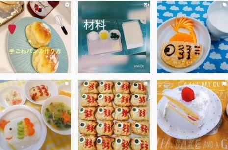 「おうちde給食」おうち時間を美味しく!楽しく!栄養士の考えた給食レシピ公開