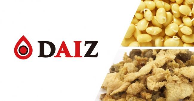 上段:「落合式ハイプレッシャー法」で栽培した発芽大豆、下段:DAIZの植物肉原料(ミラクルチップ)