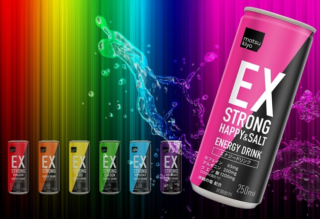 matsukiyoエナジードリンクシリーズ第7弾「EXSTRONG HAPPY&SALT ENERGY DRINK」が登場