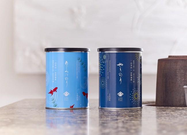 山本山、夏季限定デザイン缶の焼海苔と味付海苔を発売