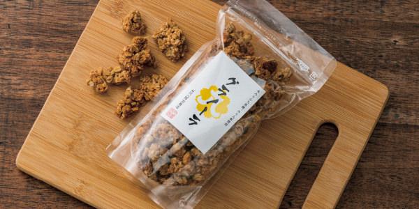 自宅で手軽に腸活朝ごはん!優しい甘さと香ばしさが特徴の みりん粕使用「グラノーラ」が5月28日に発売