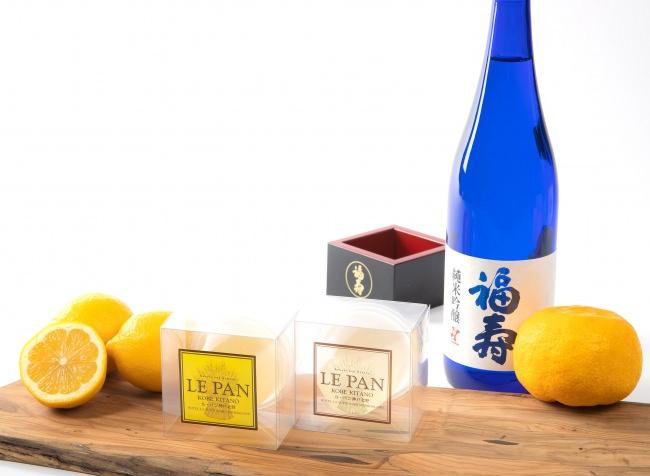 """ル・パン神戸北野 旅気分を贈る!地の食材を使用した""""とろける""""夏の新商品を販売開始"""