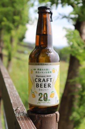 20周年記念ビール