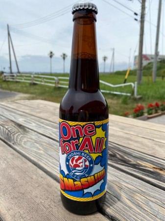 100年後の街にヒカリを!地域を想うみんなをひとつにする「One for All SMaSH!」ビールと、千葉県初のクラフトコーラで未来に希望を灯す「銚子灯台コーラ」、6月20日(土)同時発売!