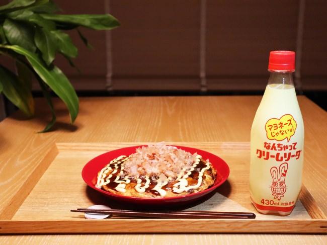見た目がマヨネーズそっくりの炭酸飲料「なんちゃってクリームソーダ」再発売