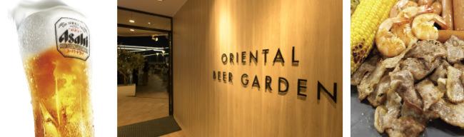 【オリエンタルホテル福岡 博多ステーション】オリエンタルホテル福岡 博多ステーション屋上WORLD GOURMET BEER GARDENが6月22日(月)よりオープン